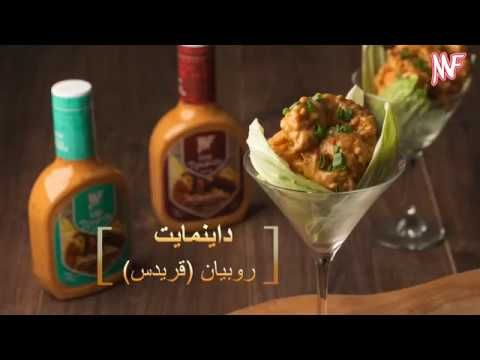 ديناميت شرمب داينمايتmf ديناميت ربيان Dynamite Shrimp Youtube Yummy Food Food Arabic Food