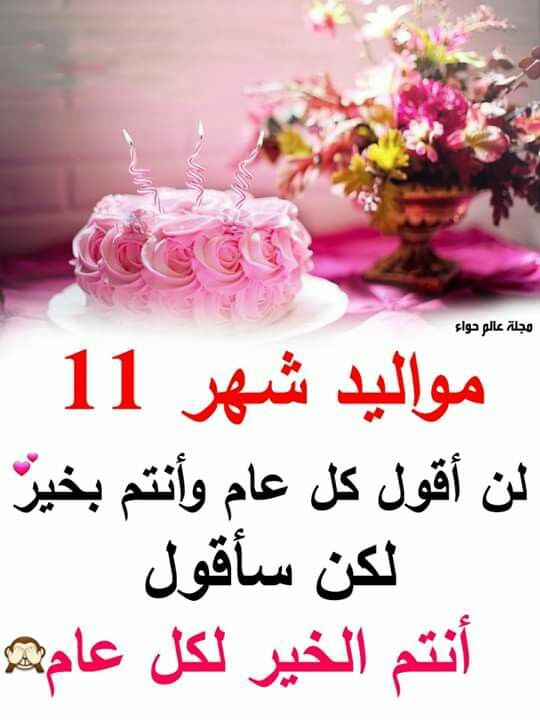 Pin By Mohamed Saber On محمد Crown Jewelry Ale