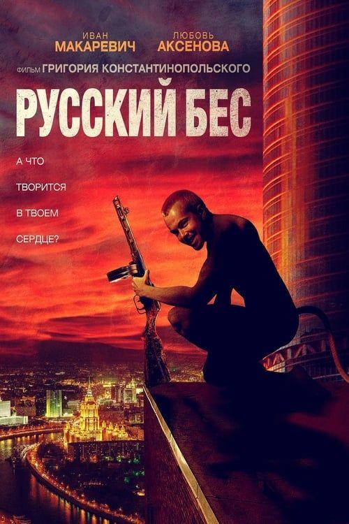 Regarder Russian Psycho 2019 Film Complet En Streaming Vf Entier Francais Films Complets Film Regarder Le Film