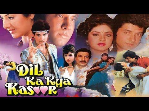Dil Ka Kya Kasoor 1992 Hd Movie Youtube In 2020 Hindi Movies Hindi Movies Online Movies
