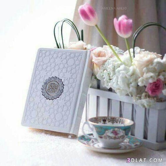 صور مصاحف خلفيات مصاحف صور اسلاميه جديده حصري مجموعه جديده من خلفيات Quran Wallpaper Quran Karim Quran