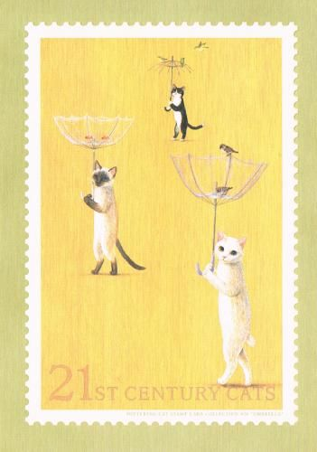 Cute postage stamp from Japan: