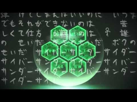 【合唱】サイバーサンダーサイダー / Cyber Thunder Cider- Nico Nico Chorus - YouTube