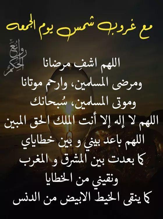 Pin By Rzik Ktlis On Allah Arabic Calligraphy Allah Calligraphy