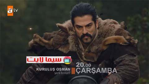 مسلسل المؤسس عثمان الحلقة 12 مترجمة قيامة عثمان 12 قصة عشق Movie Posters Poster Movies