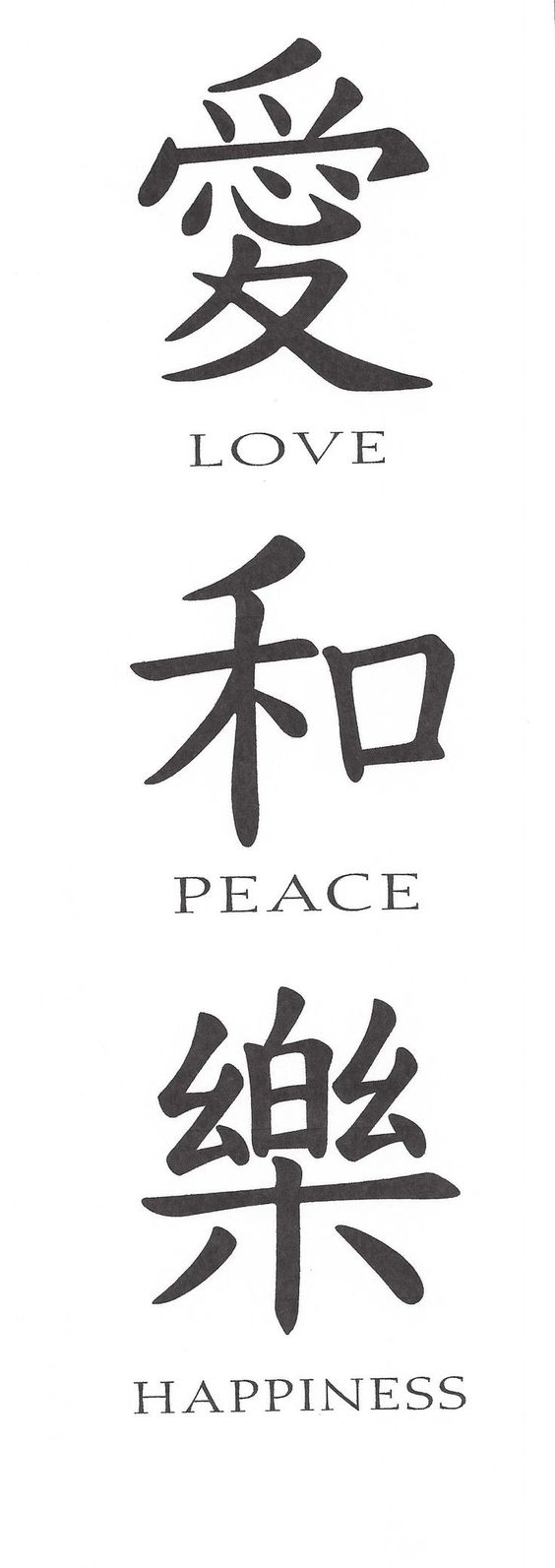love peace and happiness in japanese writing google search tattoo pinterest gardens. Black Bedroom Furniture Sets. Home Design Ideas