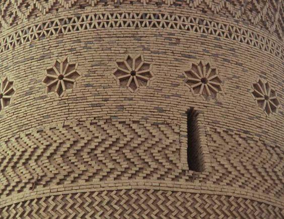 Mezquita de Amin
