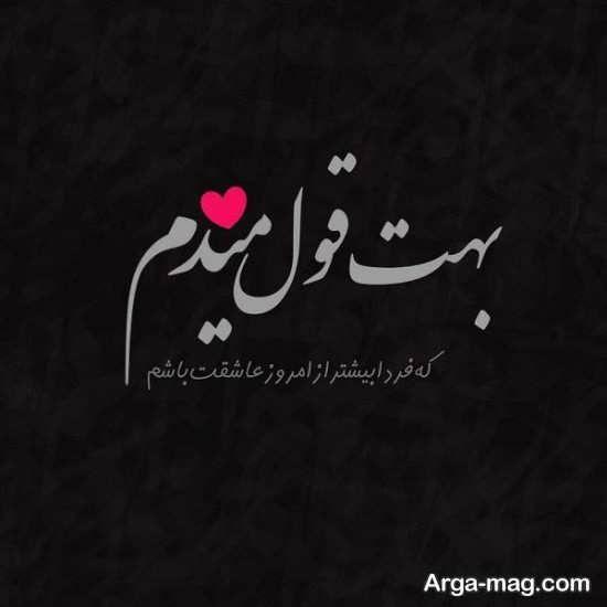 عکس نوشته درباره عشق و دوست داشتن با جملات رمانتیک Surprise Love Quotes Good Day Quotes Deep Thought Quotes
