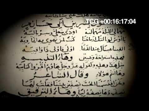 اردو دائرۂ معارف اسلامی الخليل بن أحمد الفراهيدي عبقرى اللغة Calligraphy