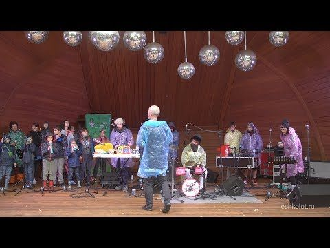 Igor Krutogolov S Toy Orchestra Plays Live A Little God In My Hands By Swans Youtube Orchestra Michael Gira Swan