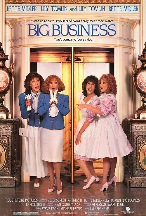 Because what could be better than Lily Tomlin and Bette Midler in the same 80's movie?