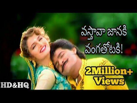 Sankranthi telugu movie || doli doli full song || venkatesh.