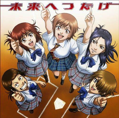 Diamond no Ace ED3 Single – Mirai e Tsunage  ▼ Download: http://singlesanime.net/single/diamond-no-ace-ed3-single-mirai-e-tsunage.html