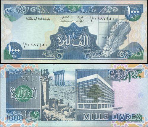 1 Lebanon 1000 Lira p-90c 2016 UNC Banknote