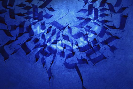 hebrew calligraphy Numbers 21:17 | Flickr - Photo Sharing!