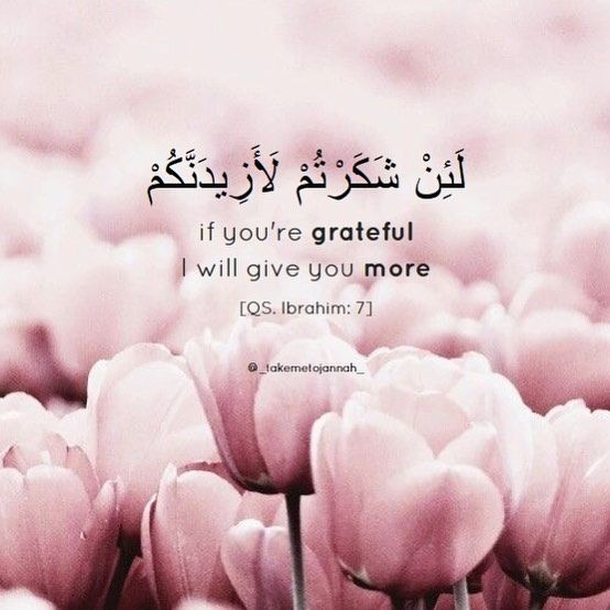 Islamicquotes Alhamdulillah Mecca Islamic Ummah Islamicreminder Quotes Quran Happiness Jannah Dua Reminder L Islamic Quotes Motivasi Kutipan Agama