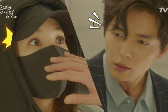 """Watch: Park Min Young Is In Danger Of Getting Exposed As An Idol Fan By Kim Jae Wook In """"Her Private Life"""" Preview"""