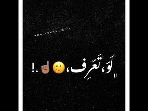 Pin By Abrahem On خلفيات Movie Posters