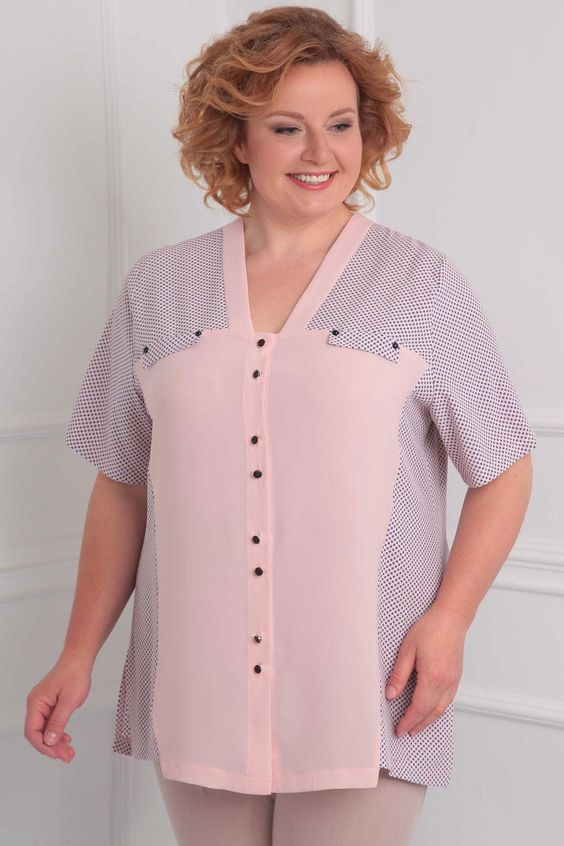 Charming Plus Size Outfits