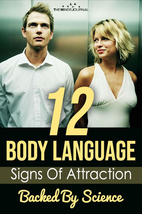 7473f37bb0f6b87c814f49128f3a9c6e - How To Get Someone To Be Attracted To You