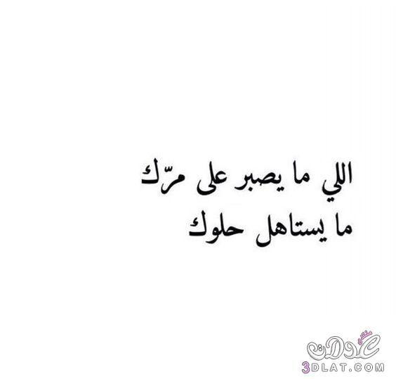Love Images 2020 صور مكتوب عليها أشهر كلمات العتاب خلفيات للعتاب جميلة جدا Romantic Pictures Arabic Calligraphy Calligraphy