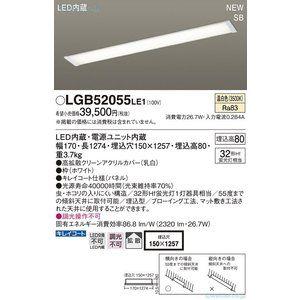 パナソニック照明器具 キッチンライト Lgb52055le1 Led パナソニック