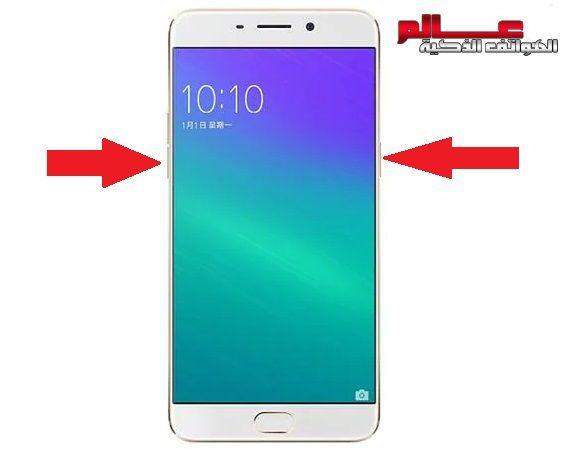 عالم الهواتف الذكية Hard 10 Things Tech