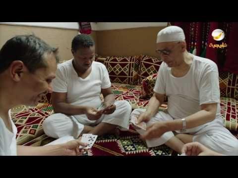 مسلسل شباب البومب 5 رمضان 2016 Youtube Youtube Wrestling Music