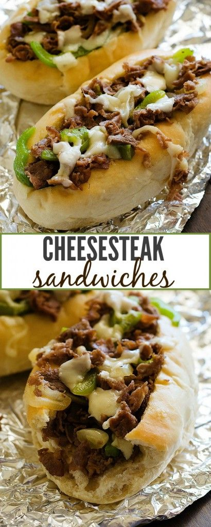 We love these! The only way I make cheesesteaks at home!