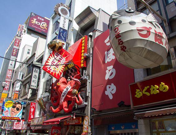 Osaka Restaurant Signs #osaka #japan