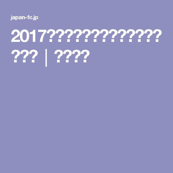 2017伊吹山ドライブウェイヒルクライム│開催概要