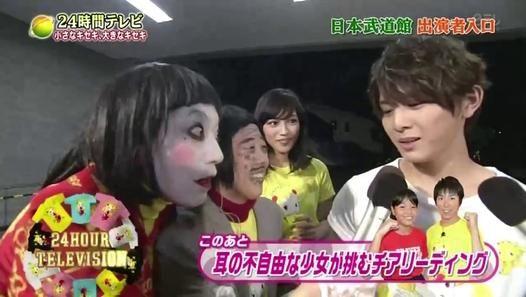 山田涼介 「ダメよぉ ダメダメ」
