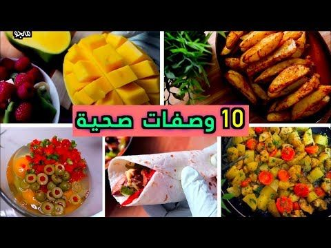 You Will Love Healthy Eating After This Video 10 Quick Healthy Recipes For Not Missed Youtube Quick Healthy Meals Healthy Recipes Food