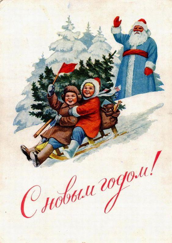 1953, Автор: Гундобин Е., Изд-во: Министерство связи СССР: