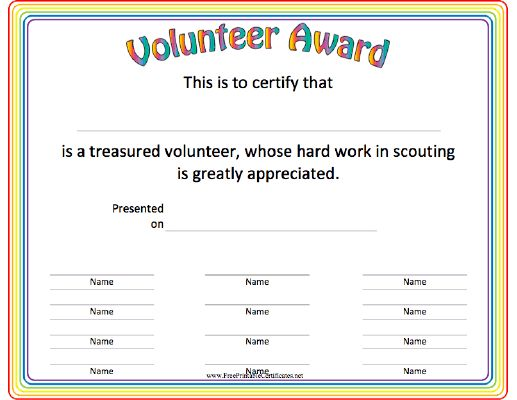 This Volunteer Award Certificate is a great thank you for your - free printable certificate of recognition