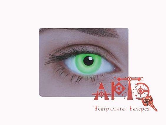 Линзы контактные неоновые, зеленые