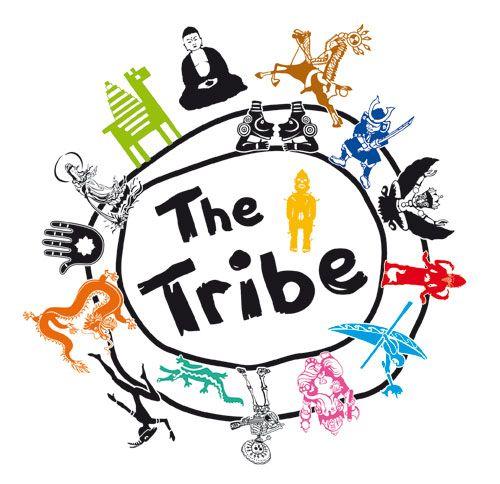 The Tribe | Rijksmuseum Volkenkunde