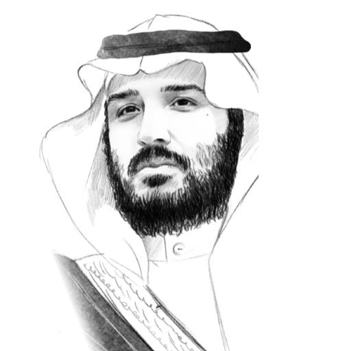 Saved Photos National Day Saudi King Salman Saudi Arabia Celebrity Drawings