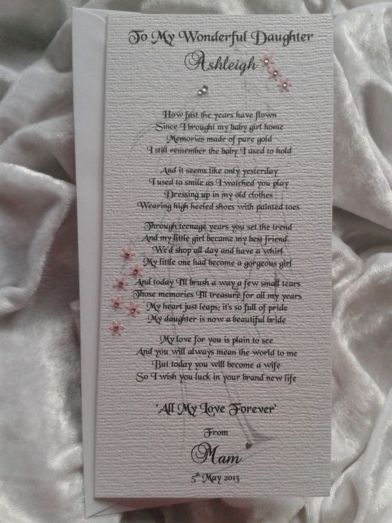 Mother or Parents of the Bride to their Daughter Wedding Keepsake Poem Card