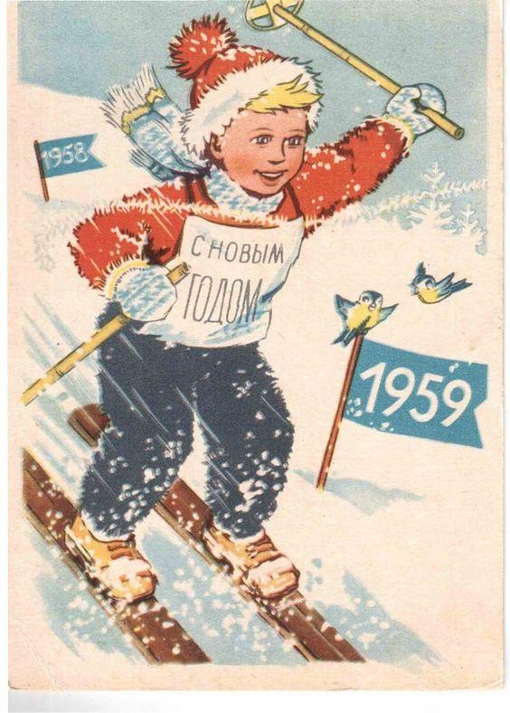 Советские новогодние открытки 50-60 х годов - Предметы советской жизни: