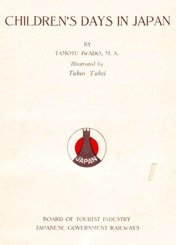 "Takeo Takei «Children's Days in Japan» | ""Картинки и разговоры"""