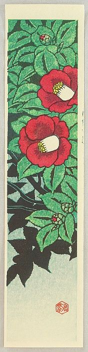 Flowers in Four Seasons - Camellia  by Shiro Kasamatsu 1898-1992