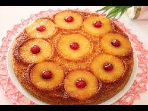 كيكة الاناناس المقلوبة كيكة فاخرة وانسي اي كيكة تانية اسفنجية وبطريقة سهلة جدا وسريعة Youtube Cooking Food Pineapple