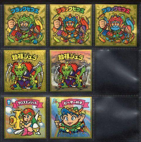 http://www.zeusunomori.com/data/zeusuno-mori/product/20121126_74cec1.jpg