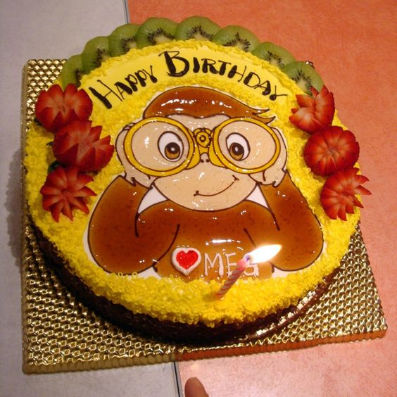 Monkey Birthday Cake: