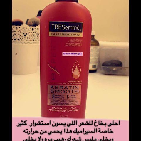 طبخ وشوية عنايه واهتمام Mariam 222mm Instagram Photos And Videos Hair Care Oils Hair Care Recipes Hair Care
