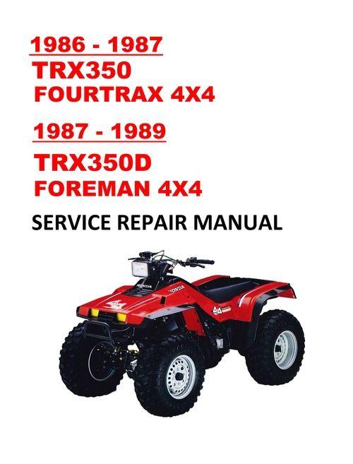 1986 1989 Trx350 Fourtrax Foreman Service Repair Manual Repair Manuals Repair Final Drive