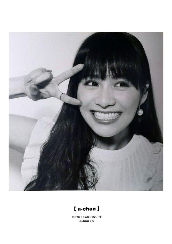 笑顔の西脇綾香