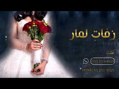 زفة باسم نوره عليها اسم الله والاذكار حسين الجسمي تنفيذ بالاسماء Youtube Music Tatting