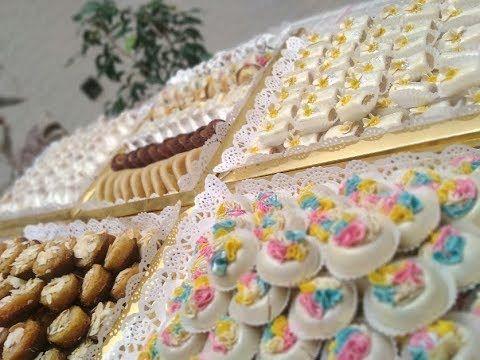 حلويات اللوز للاعراس المغربية و لجميع المناسبات Youtube Food Breakfast Cereal